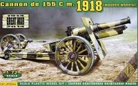 Французская гаубица 155 мм модель 1918 г. с деревянными колесами
