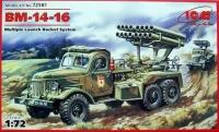 БM-14-16, реактивная система залпового огня на базе Зил-157