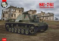 САУ СУ-76И с командирской башней