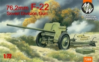 Пушка Ф-22