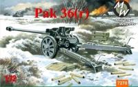 Пушка Pak-36