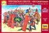 """Персидская пехота - """"Бессмертные"""". V-IV вв. до н.э."""