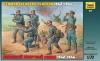 Немецкий пехотный взвод 1942-44 гг.