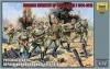 Русская пехота Первой Мировой войны 1914-18 гг.