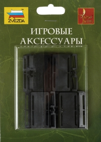 Индивидуальные подставки кавалерийские Э.Б.
