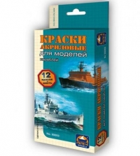 Краски акриловые для моделей кораблей
