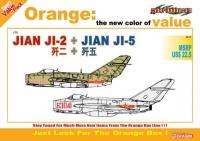 Истребители Jian Ji-2 + Jian Ji-5 (МиГ-15 + МиГ-17)