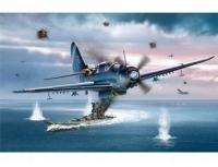 Палубный пикирующий бомбардировщик SB2C-4 Helldiver