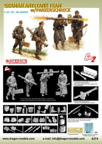 Немецкий противотанковый расчет