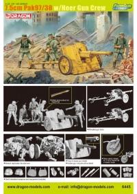 Орудие 7.5cm PaK 97/38 с расчетом
