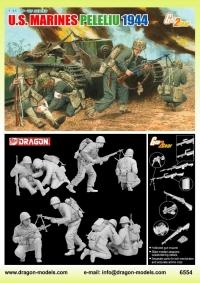 Американские морские пехотинцы (Peleliu, 1944 г.)