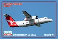 Самолет Dash 8 Q200 QuntasLink (Limited Edition)