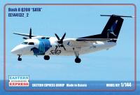 Самолет Dash 8 Q200 SATA (Limited Edition)