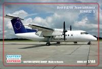 Самолет Dash 8 Q200 Team Lufthansa (Limited Edition)