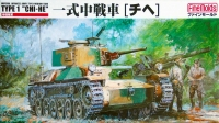 "Танк IJA Type1 Medium Tank ""Chi-He"""