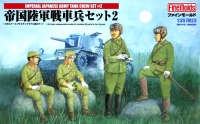 Солдаты Imperial Japanese Army Tank Crew Set 2