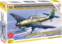 Немецкий пикирующий бомбардировщик Юнкерс Ju-87 B2 на лыжах