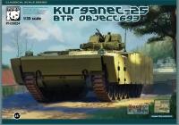 Российский БТР Курганец-25