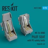 Кресло пилота с привязными ремнями для вертолета завода имени Миля тип 24