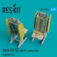 Кресло пилота с привязными ремнями CH-53, MH-53-1