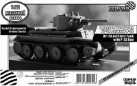 Артиллерийский танк БТ-7А с пушкой Ф-32