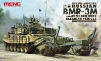 Российская боевая машина разграждения БМР-3М