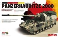 Немецкая самоходная гаубица 2000