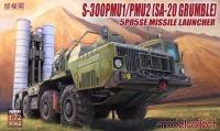 Российский ЗРК С-300