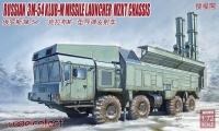 Российский ракетный комплекс 3M-54 Клуб-М