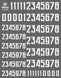 Цифры для бронетехники. Вариант 1. Высота: 7,92/10,80 мм. СССР, Россия, другие страны.