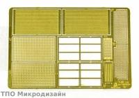 Т-90. Сетки и жалюзи (Звезда)