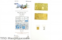 Самолет разработки ОКБМикояна, тип 29 9.13 (Звезда)