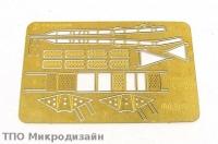 Самолет разработки КБ Сухого, тип 33. Лестница и упорные колодки (Звезда)
