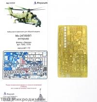 Ми-24В/ВП/П. Интерьер (Звезда)