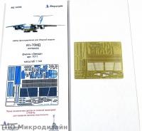 Самолет разработки ОКБ Ильюшина, тип 76. Интерьер (Звезда)