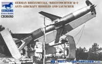 "Ракета German Rheinmetall ""Rheintochter"" R-2 Anti-Aircraft Missiles and Launcher"