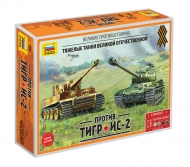 Великие противостояния. Тигр против ИС-2