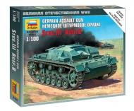 Немецкое штурмовое орудие Stug-III Ausf.B