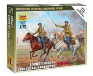 Советская кавалерия