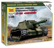 Советская САУ СУ-152
