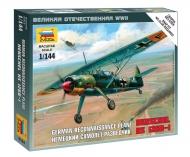Немецкий самолёт-разведчик Henschel