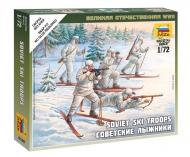 Советские лыжники
