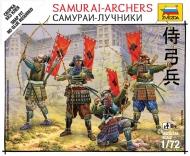 Самураи-лучники