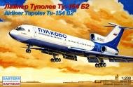 Авиалайнер Ту-154Б