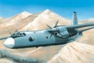 Многоцелевой самолет АН-26