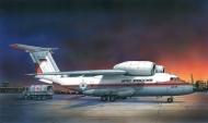 Многоцелевой самолет АН-74