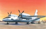 Многоцелевой самолет АН-32