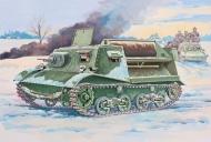 Артиллерийский тягач Т-20