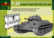 Комплект траков Т-34 обр. 1940 г. поздний тип