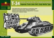 Комплект траков Т-34 обр. 1941 г. тип вафельный широкий
